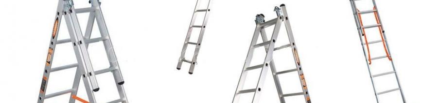 Аренда лестниц и стремянок